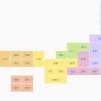 テーブルプレスで日本地図を作ってみた