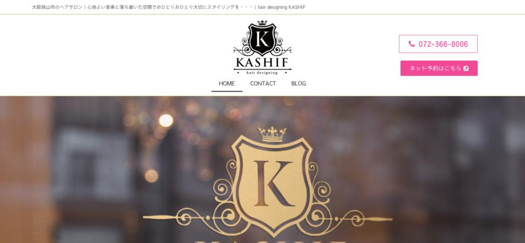 制作事例|大阪狭山市の「KASHIF」