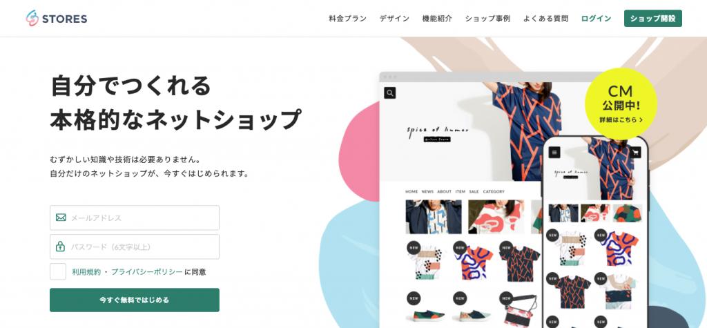 横浜でホームページ制作といえばエクスペクト合同会社