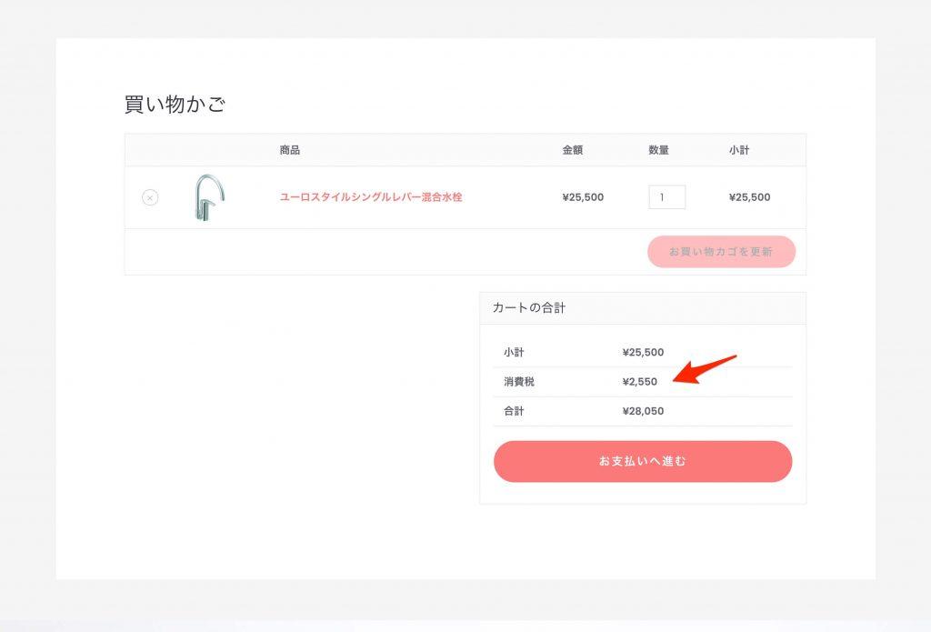 横浜でホームページ制作と言えばエクスペクト合同会社|Woocommerceもやっています