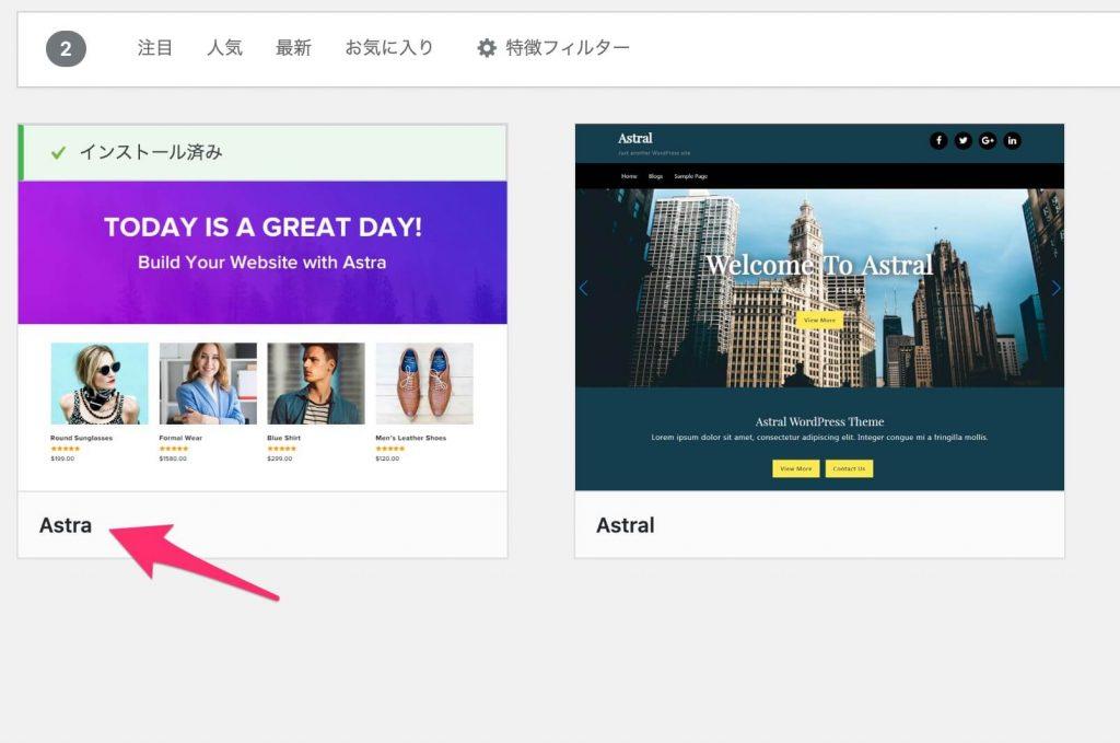 東京でホームページ制作と言えばエクスペクト合同会社