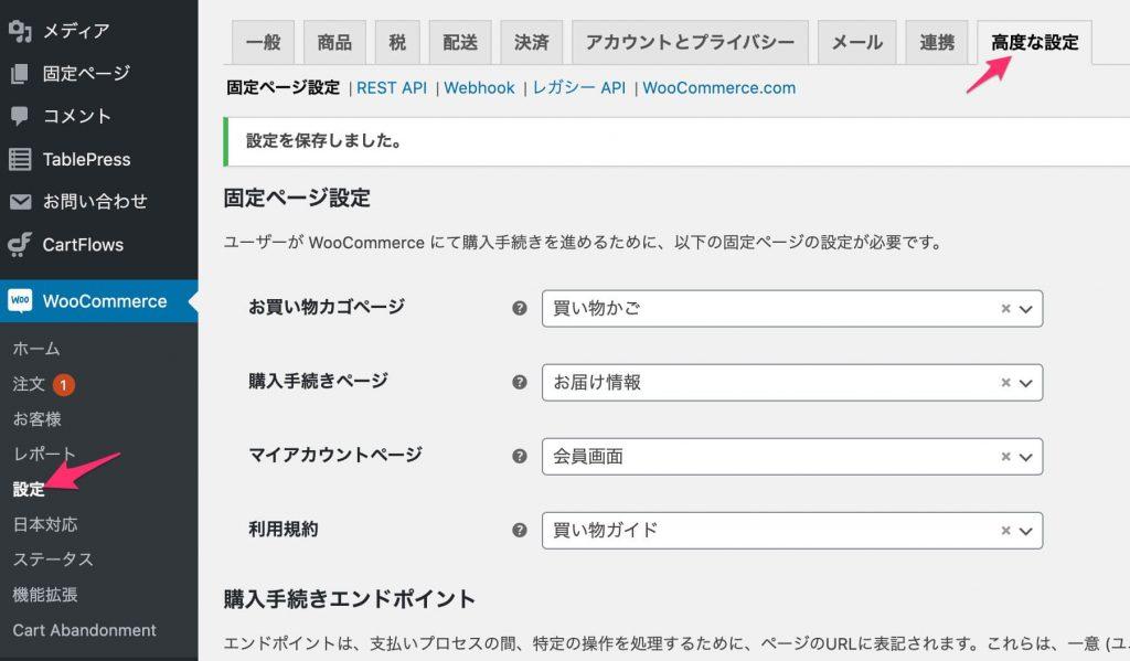 東京でホームページ制作といえば、エクスポート